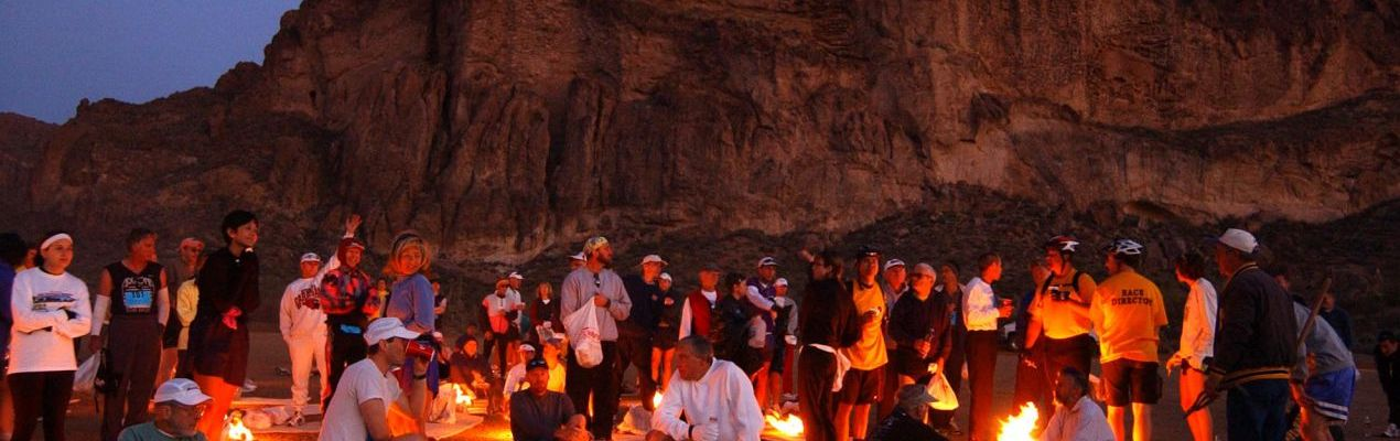 Warming Fires Start of Lost Dutchman Arizona Marathon